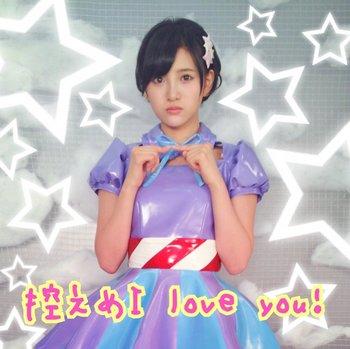 blog, Kodama Haruka-488443.jpg